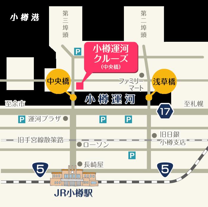 券売所へのアクセス地図