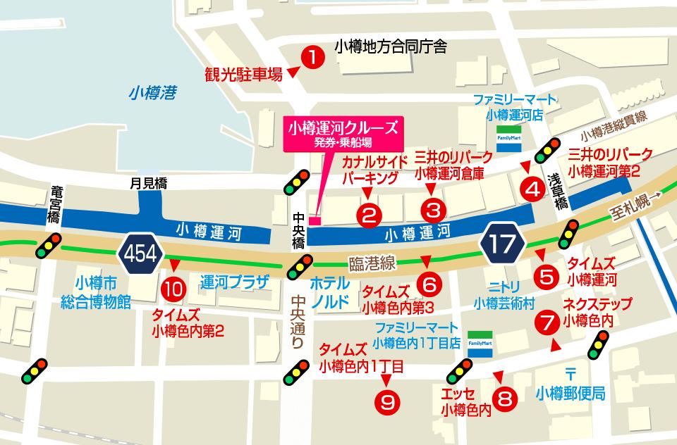 2017駐車場マップ