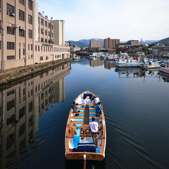Otaru Canal Cruise